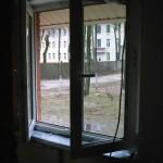 Вид на окно справа