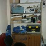 Шкаф с инструментом и литературой