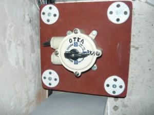 Выключатель на два блока питания 36 В