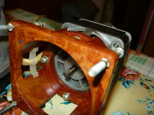 Снятый блок электродвигателя