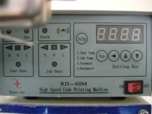 Панель принтера RD-60M