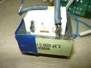 Оборванный провод на трансформаторе