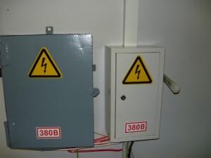 Вид на готовое подсоединение счетчика к электросети