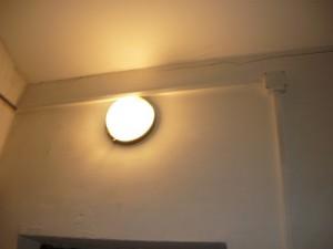 Работа светильника на новом месте