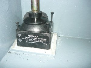 Первоначальная примерка крепления светильника