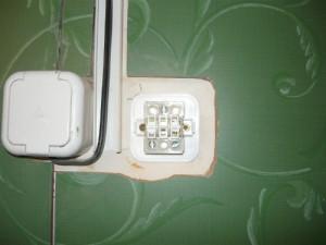 Вид на установленную рабочую панель выключателя: