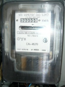 Показание счетчика 15237 кВт*час