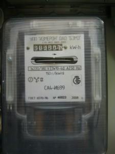 Трехфазный счетчик переменного тока СА4-И699 на 10-40А нагрузки прямого включения