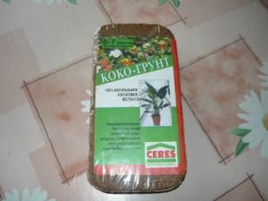 Упаковка брикета кокогрунта весом 500г