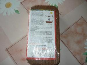 Инструкция по использованию коко-грунта
