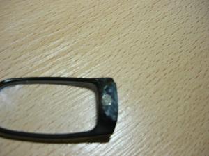 Вид на оставшуюся часть основания шарнира в оправе